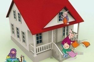 نظافت و خانه تکانی
