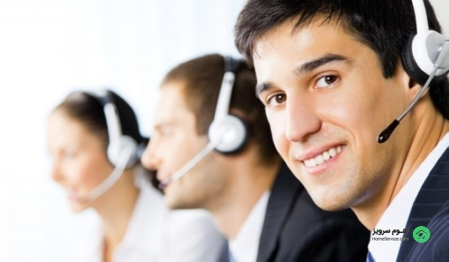 خدمات هوم سرویز به مشتریان