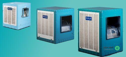 classic air cooler