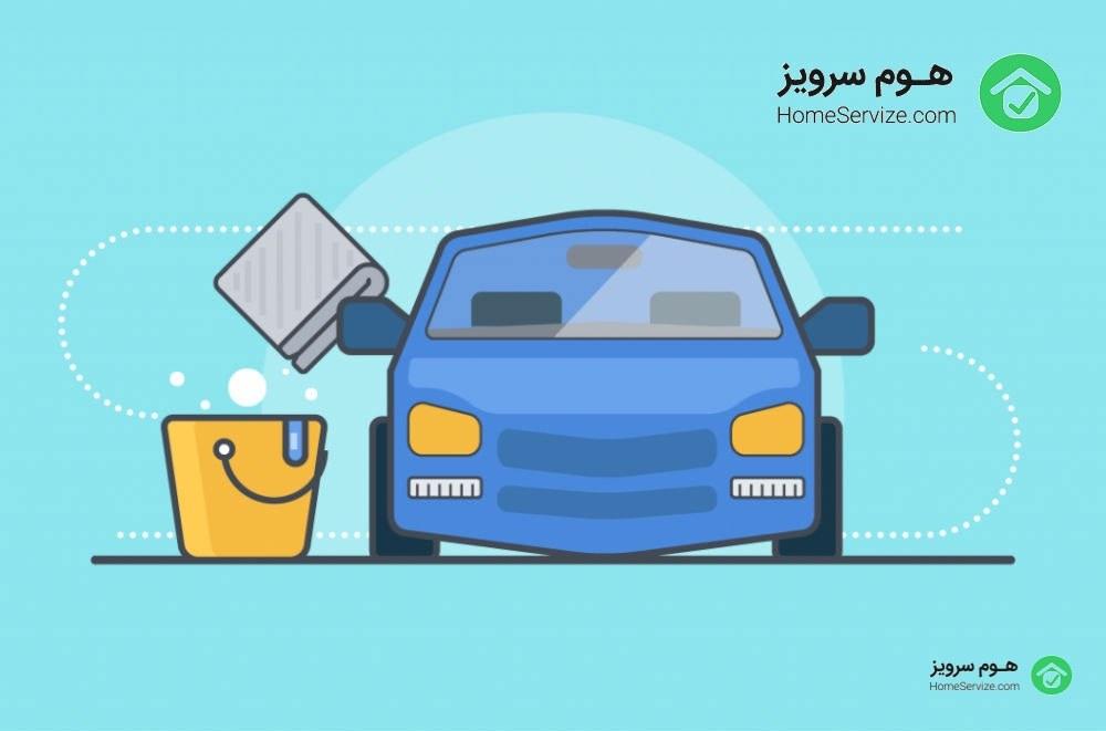 5 دلیل برای شستن ماشین با کارواش نانو