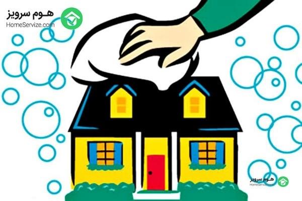 راهنمای انتخاب و سفارش نیروی نظافتی برای خانهتکانی