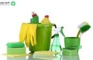 انتخاب بهترین شرکت نظافتی در تهران