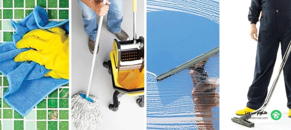 مزایای استفاده از شرکت خدماتی برای نظافت ساختمان