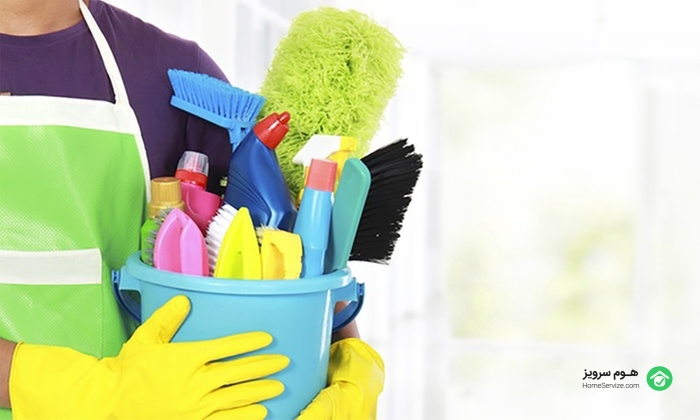 guide home-cleans