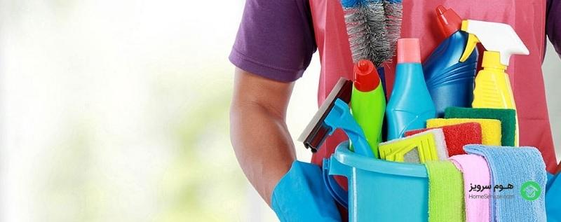 شرکت خدماتی نظافتی هوم سویز