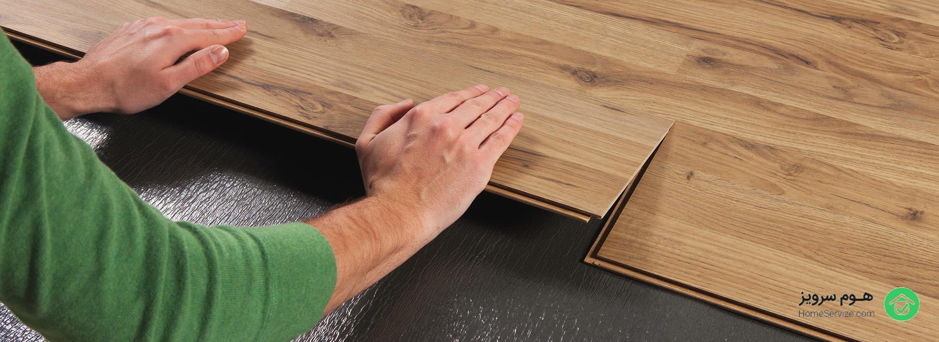 stall-laminate-floor