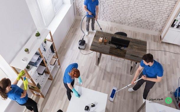 نیروی متخصص نظافت منزل